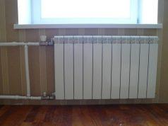 Выбираем радиатор отопления для загородного дома
